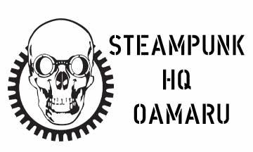 Steampunk HQ